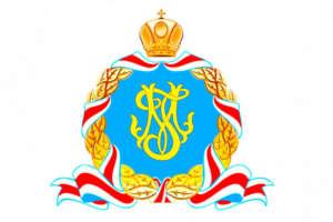 Распоряжение о назначении председателя Отдела по взаимодействию с казачеством
