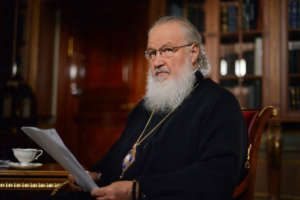 Резолюция Святейшего Патриарха на годовой отчёт о жизни и деятельности епархии