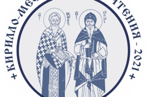 Улан-Удэнская епархия организует научно-практическую конференцию «Кирилло-Мефодиевские чтения— 2021»