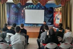Председатель епархиального Отдела поработе смолодежью встретился состудентами БРИТ