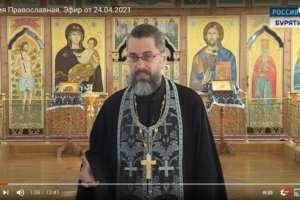 Вэфир ГТРК «Бурятия» вышел очередной выпуск программы «Бурятия Православная»