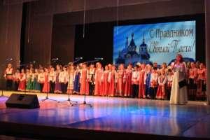 Концерт в честь праздника Светлого Христова Воскресения