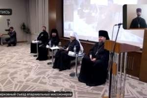 Представитель Улан-Удэнской епархии принял участие вVIВсецерковном съезде епархиальных миссионеров