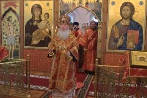 Празднование третьего обретения главы честного, славного пророка, Предтечи и Крестителя Господня Иоанна
