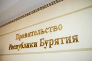 Победители Конкурса на предоставление субсидий НКО Республики Бурятия