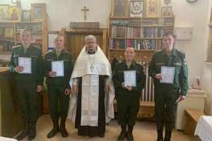 Воины приняли Святое Крещение