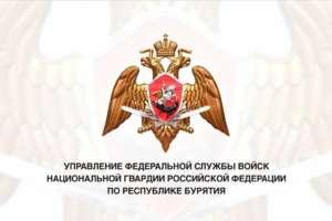 Главе Бурятской митрополии вручили благодарственное письмо Управления Росгвардии по Республике Бурятия